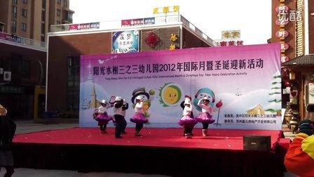 苏州阳光水榭三之三幼儿园