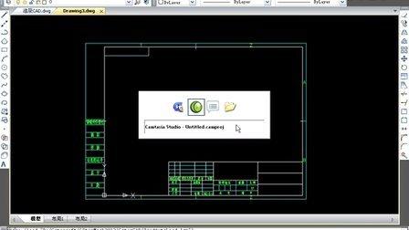 浩辰cad教程机械2012之图纸自定义功能 cad教程 cad下载