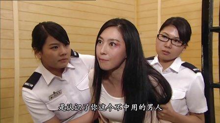 视频 狙击/43:45 法网狙击(粤语)02 pk港剧185,167...