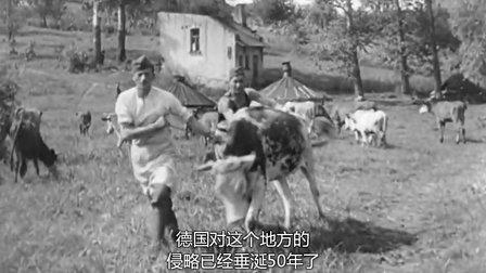 BBC 二战全史:战争中的世界(全26集) 11苏联红星