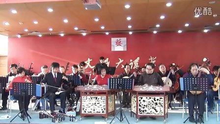 民乐合奏春节序曲简谱