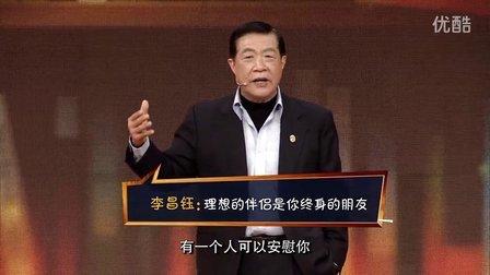 张朝阳开讲啦_开讲啦#李昌钰《不可能的可能》