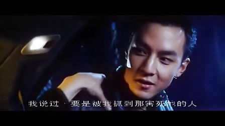 特警新人类1粤语片段