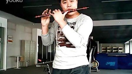笛子独奏 梁祝视频
