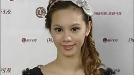 韩式发型盘发视频 适合职业装的盘发视频