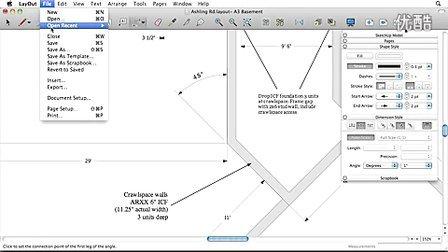 sketchup 8_ drafting