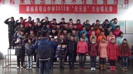 视频-赣榆县塔山中学的频道-优酷视频