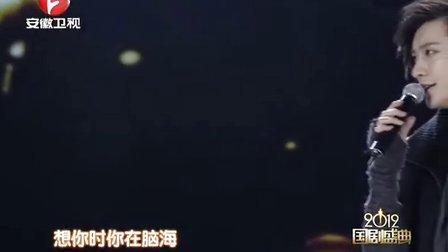 2012国剧盛典 乔任梁 传奇