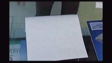 正式版教你如何贴膜,贴好笔记本电脑外壳保护膜