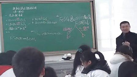 江苏省高中化学优秀课评比暨观摩活动