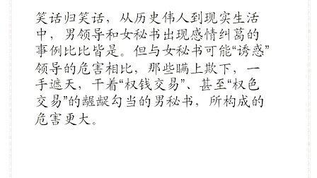 上海交大 秘书实务(08新) 45讲 全套Q896730850