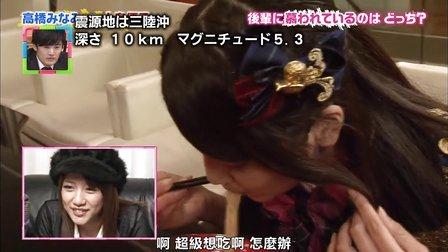 [T.K.M.N字幕组]121207 ガチガセ AKB48 最被仰慕的前輩大比拼等