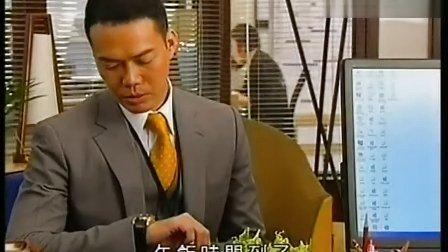 全集 狙击/43:26 法网狙击 13 pk港剧11,116,800...