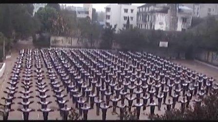遂宁市安居区拦江镇初级中学校校歌视频