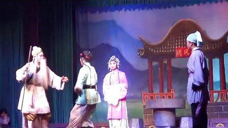 婺剧清风亭全本(字幕版)