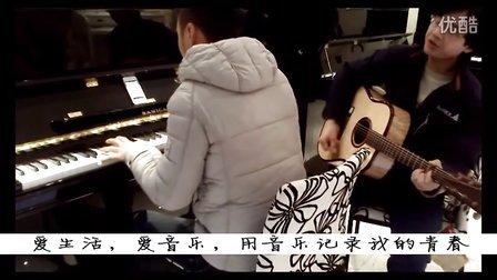 老师我想你钢琴伴奏_