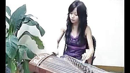 袁莎老师古筝《沧海一声笑》笑傲江湖曲!