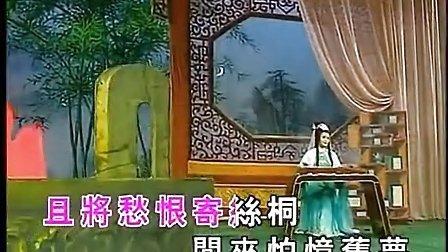 0001.土豆网-粤剧.粤曲精选欣赏-倩女幽魂-甘国卫.胡美仪[360P版]