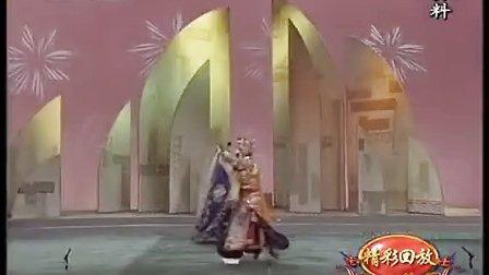 京剧《绝龙岭》选段 杨赤专辑