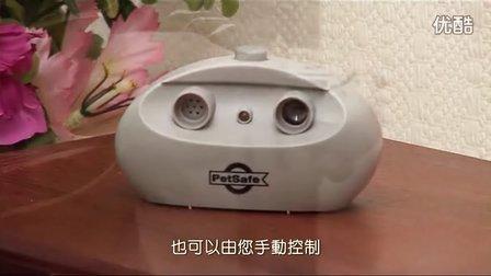 PeSafe超声波室内止吠器