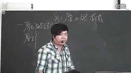 2011初中化学优质课教学视频《原子的结构》3