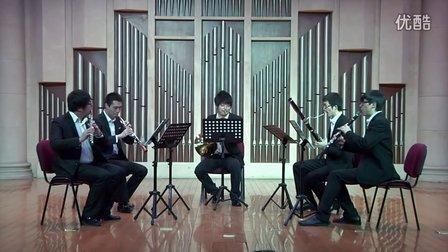 西安木管五重奏 音乐会