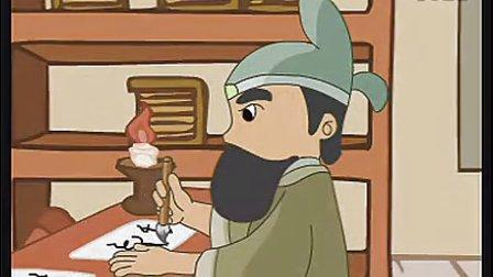 幼儿识字动画片  幼儿教育视频 18  百家姓故事教学习 标清
