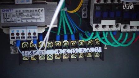 配电箱接线方法视频