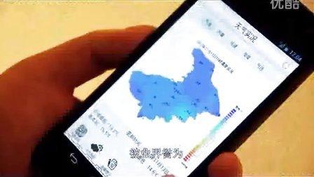 苏州市气象局宣传片