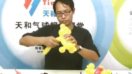 天和丁老师魔术气球教程视频