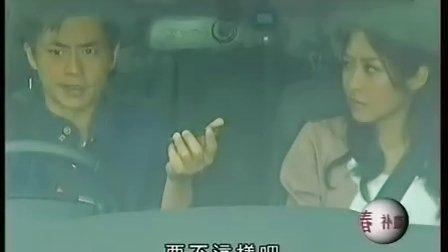 手机 观看 狙击/43:47 法网狙击(国语)22 pk港剧11,487,820...