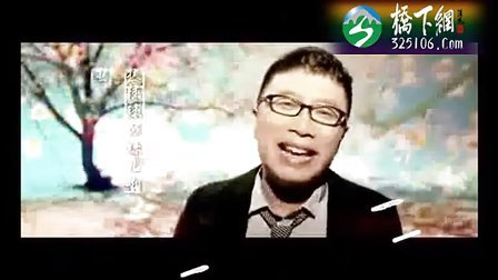 桥下网:热辣辣MV-庞龙&迟云-热辣辣的舞蹈热