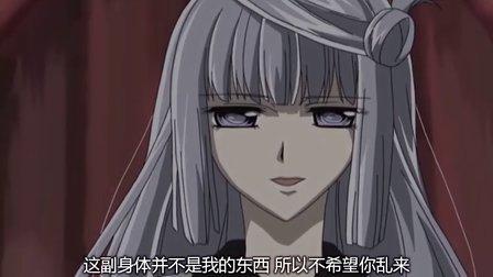 吸血鬼骑士第一季01_吸血鬼骑士 第一季