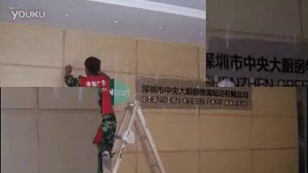 戶外招牌設計 戶外招牌安裝 戶外招牌制作 深圳中央大廚房