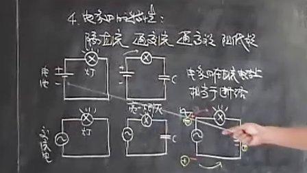 電容器的結構原理與測量 上集