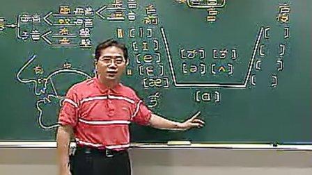 李瀚逊 电路分析基础