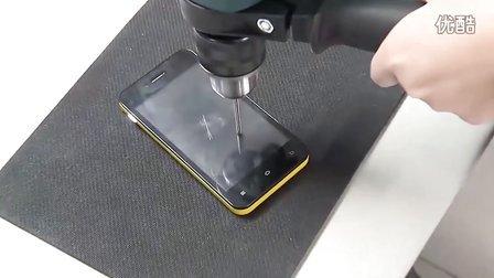 手机屏幕VS电钻(二)