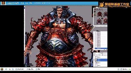 画道工作室cg原画教程-东方盔甲-将军设定教程-2