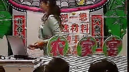 农家乐广西南宁壮志路小学二视频陈燕妮小学小学生被年级坑图片
