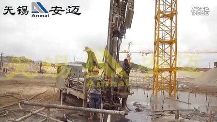 mdl-135g锚杆钻机在台湾海峡施工图片