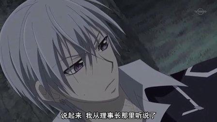 吸血鬼骑士第一季 09超清字幕