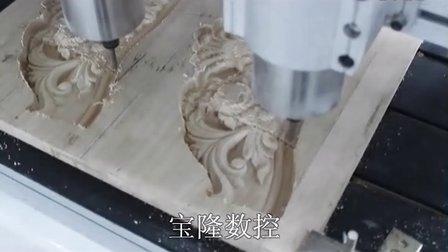 木工雕刻機木工雕刻機數控雕刻機浮雕加工