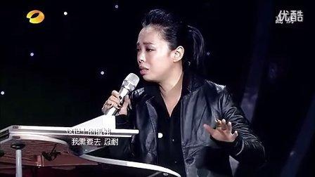 黄绮珊 等待 我是歌手live版