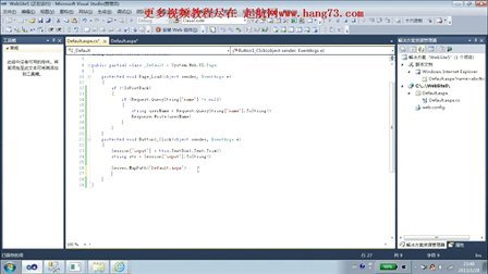 [ASP.NET教程]ASP.NET基础知识入门视频教程