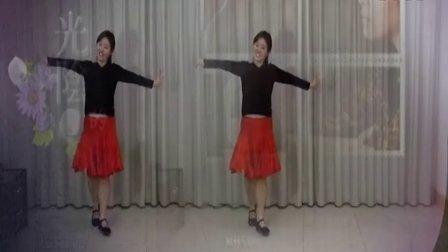 宜城燕京广场舞6-《光阴的故事》