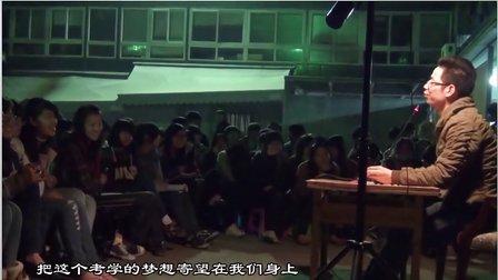 华荟美术2013贺岁片《岁月寄语》图片