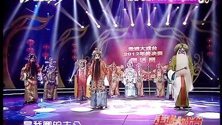 晋剧《渭水河》选段 演唱:孙岚岚 苏玉生