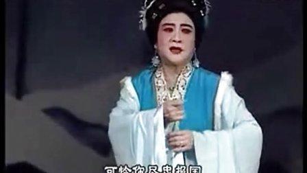 潮剧《陆文龙》选段:想起往事泪沾衣