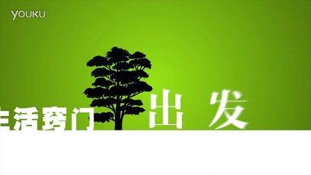 荣耀奉化网 - 新闻素材