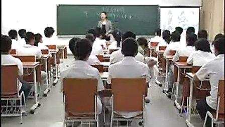 高二美术 中学生服饰指导-色彩篇 李秀英